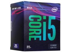 """英特尔这款CPU真的""""香"""":男子不惜用滑板车走私513块"""