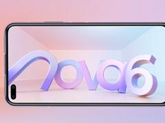 华为nova新机来啦:5G+双挖孔,自拍大不一样