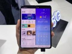 中国电信&三星再度携手 三星W20 5G折叠屏大发五分彩-五分时时彩官方发布