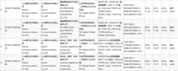 雷军开撕友商,称5G手机贵的离谱,小米就不同