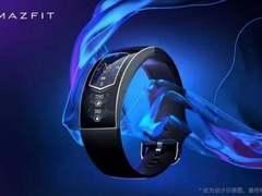 来自未来的手表:Amazfit X将于2020年量产