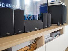 狄分尼提ProCinema 600 环绕音系统评测:让你爱上声音