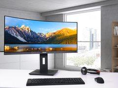 飞利浦345B1CR曲面商用显示器迎春大促:买就送50英寸4K电视!