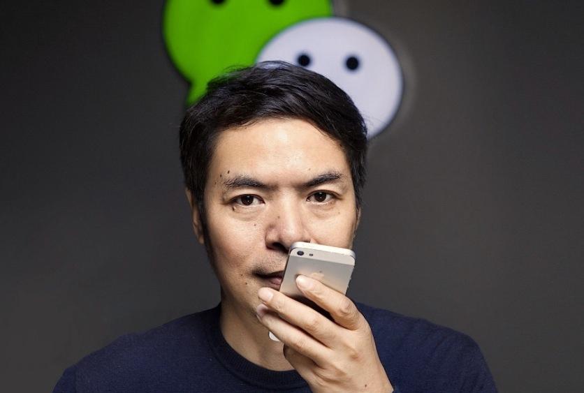 张小龙预告微信新版本:更新短属性功能,创新红包新玩法