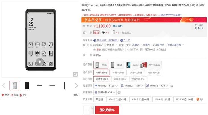 http://www.xqweigou.com/dianshangrenwu/100881.html