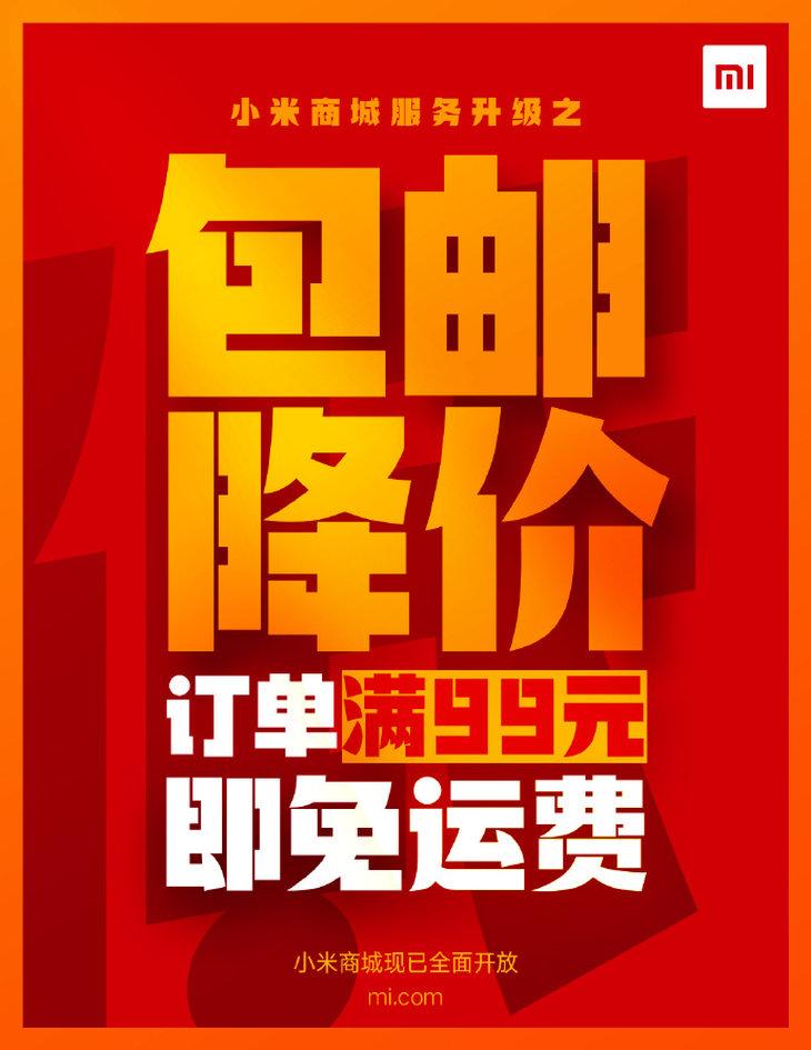 http://www.xqweigou.com/dianshangrenwu/100951.html
