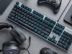 可以水洗的游戏机械键盘 雷柏V530给你健康快乐