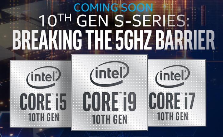 睿频5.3GHz!十代酷睿i7拥有i9级性能