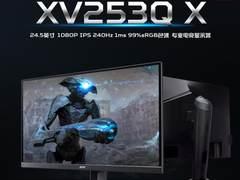 宏碁全新电竞显示器开售,售价2499元