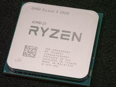 6核6线程亲民之选 AMD锐龙5 3500处理器要来了