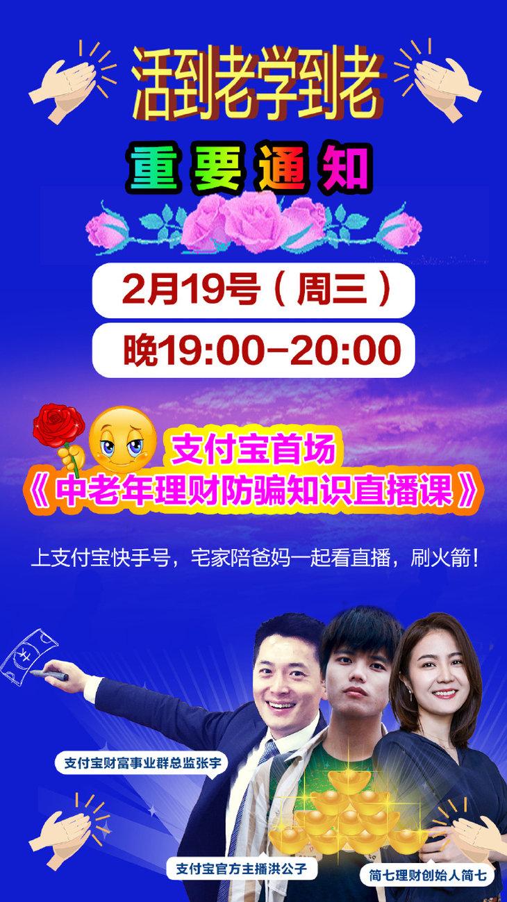 http://www.xqweigou.com/dianshangshuju/107339.html