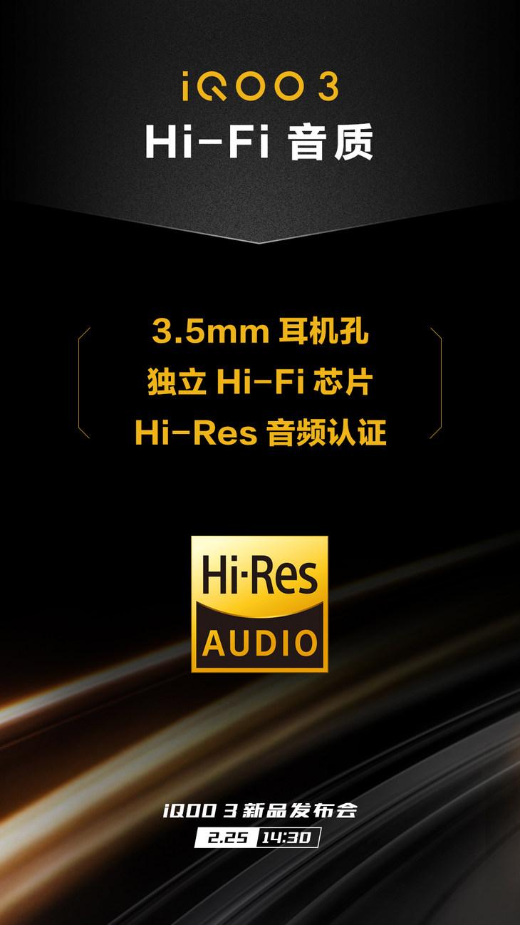 .5mm耳机孔+独立解码芯片