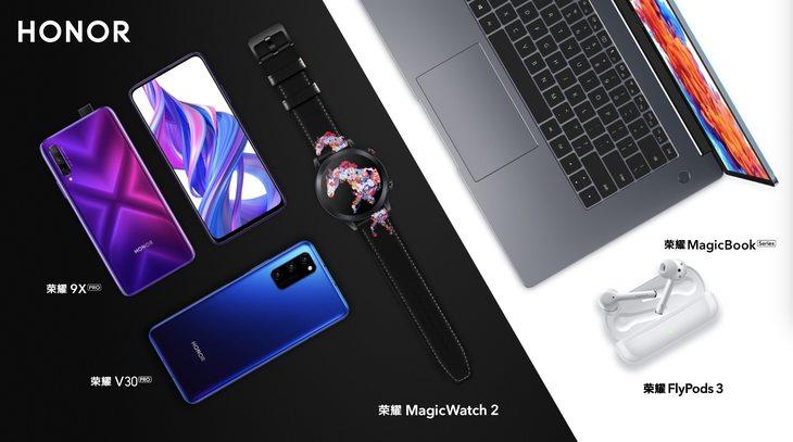 两款荣耀手机率先预装华为AppGallery 荣耀智慧全场景全球发布