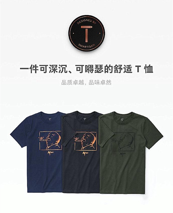 罗永浩开卖衣服鞋子,T恤最低149元起,买吗?