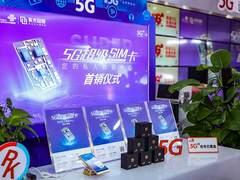 """紫光国微""""5G超级SIM卡""""再次开卖,32GB售价99元"""