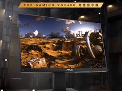 华硕VG249Q电竞显示器特惠价1269元