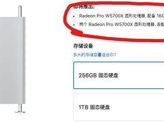苹果Mac Pro即将可选2个AMD Pro W5700X