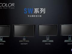 所见即所得!明基SW系列专业摄影修图显示器天猫家装节推荐