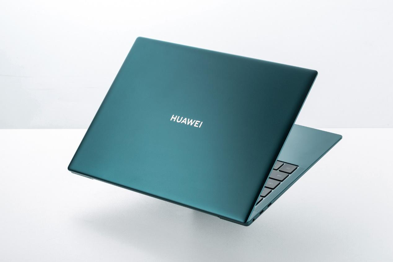 华为发布MateBook X Pro 2020款 这款高端商务本不容错过!