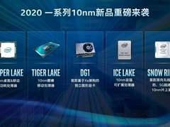 """引领智能变革开启崭新十年 英特尔举行2020年度战略""""纷享会"""""""