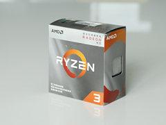 左手战酷睿i3右手战入门独显!AMD锐龙3 3200G处理器双超显身手