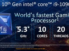 第十代智能英特尔酷睿台式机处理器重磅发布:旗舰款酷睿i9睿频高达5.3GHz