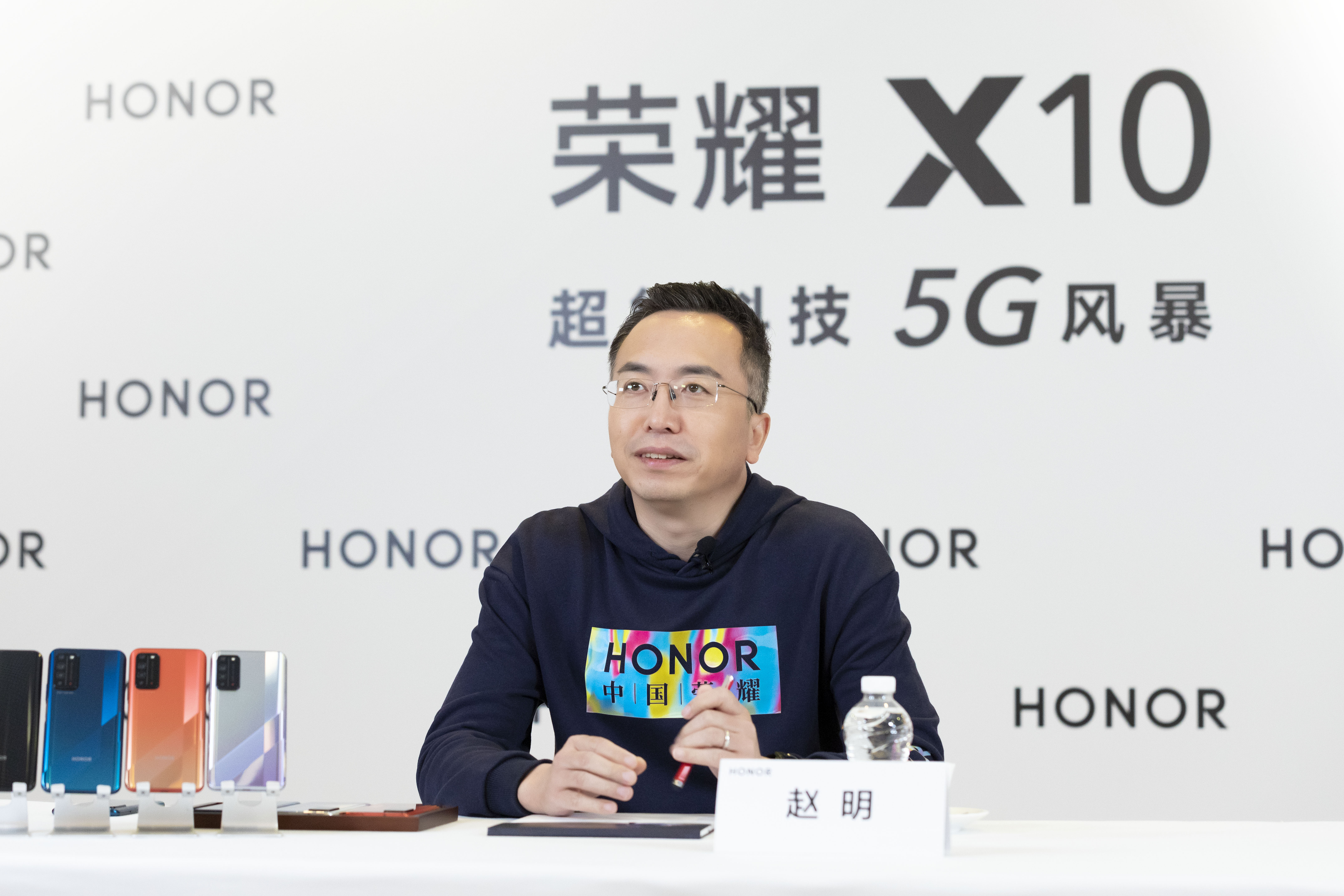 荣耀X10销量预期千万台起步!赵明:目标不变,仍是行业前二