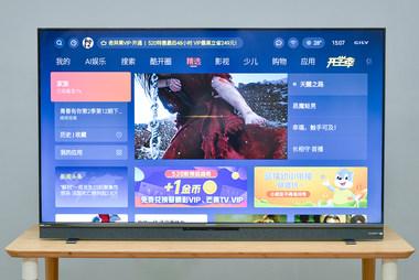 升降式AI摄像头升级娱乐交互体验 创维G71电视开箱