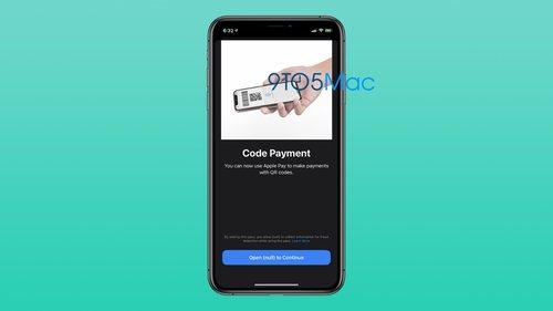 反向升级?Apple Pay或将支持扫描二维码付款