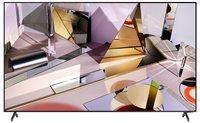 三星QLED 8K系列电视上线国内