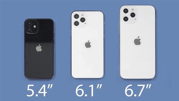 苹果或推迟iPhone 12发布至10月底