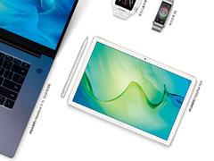 华为MatePad 10.8将至!芯片与手写笔升级