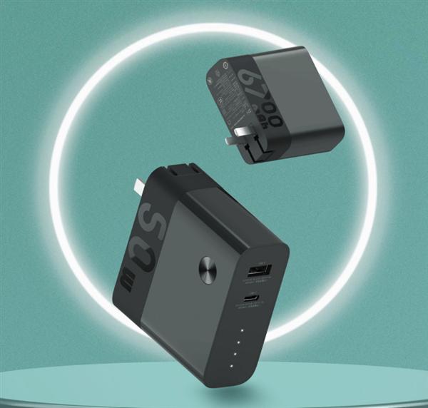 一个就够了?紫米二合一充电宝充电器发布
