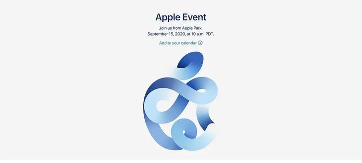 苹果发布会确认16号举办,将