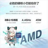 升级广色域屏 华硕天选游戏本8199