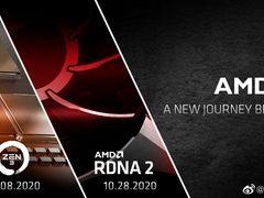 别急着买RTX30系显卡,AMD大招还没放