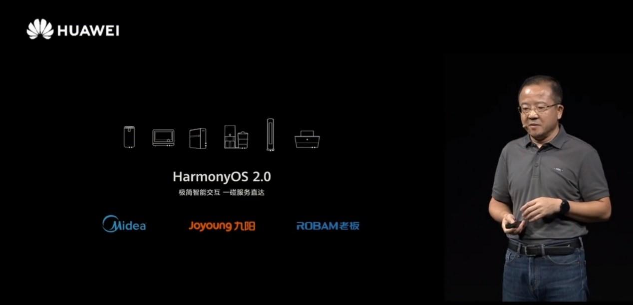 华为鸿蒙OS首批产品将落地,美的、九阳、老板力挺