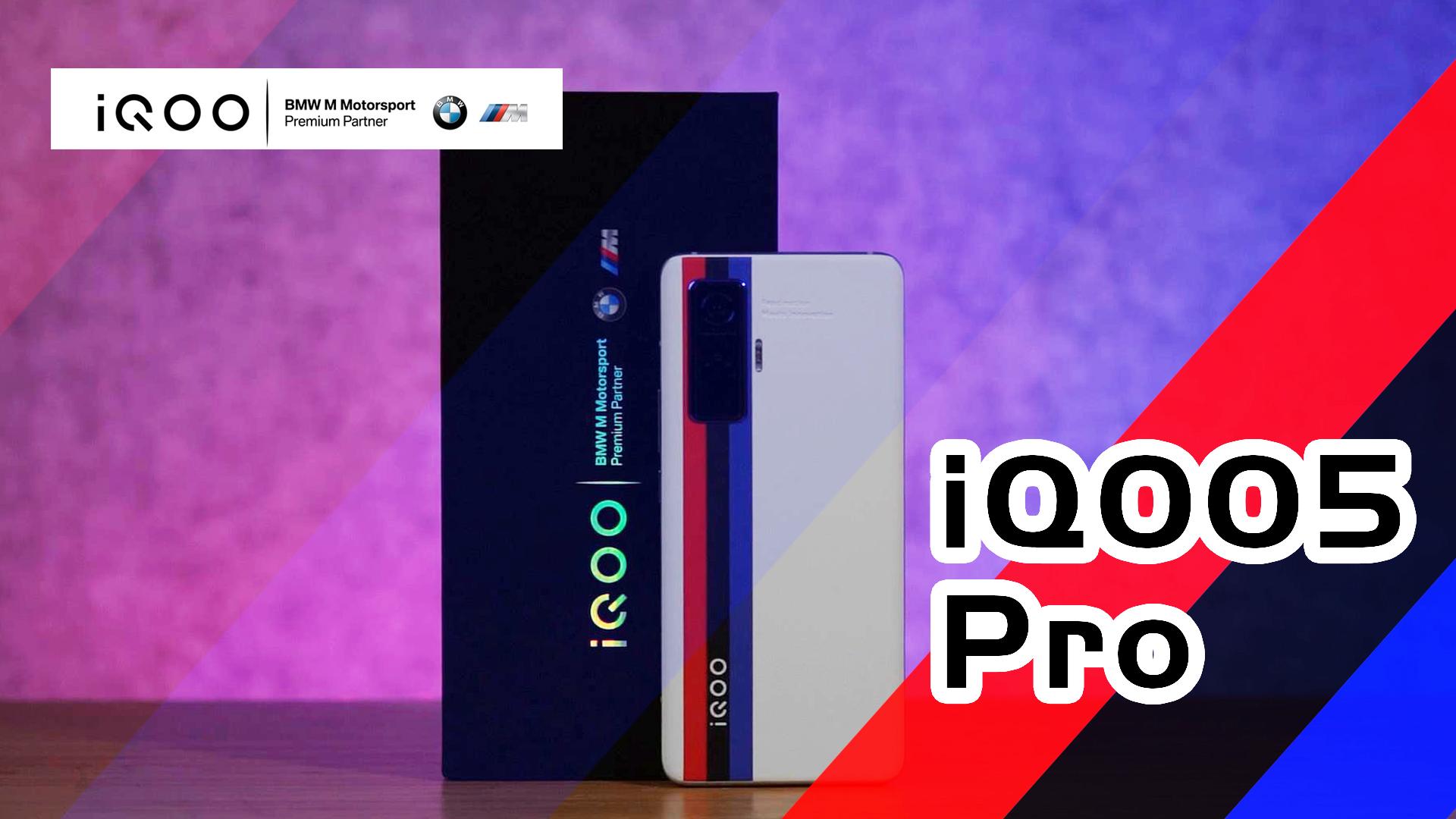 15分钟充满?真旗舰iQOO5 Pro传奇版上手体验