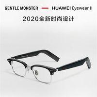 华为Eyewear II上市