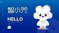 海尔智家北京001号店9月11日开业