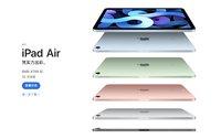 Iphone 12并未出现 苹果下跌