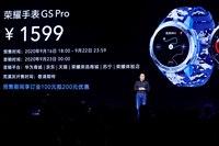 万博网页版首款户外智能手表GS Pro发布