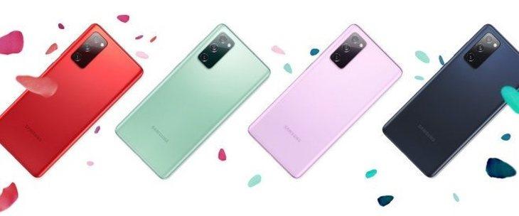 三星S20粉丝版售价公布 4G版