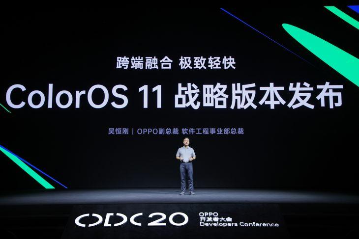 ColorOS 11 升级计划:首批8