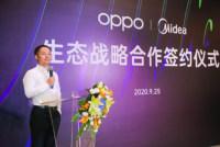 OPPO美的达成战略合作,共同打造无缝智能生活