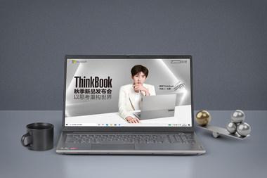 ThinkBook 15创造本图赏