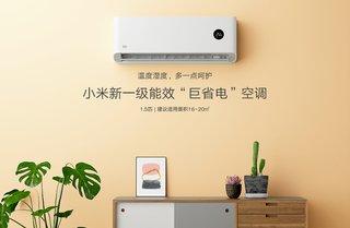 万博manbetx客户端新空调发布,可调湿度,联动手环
