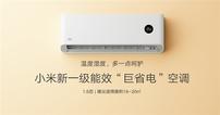 小米发布新一级能效空调:2099元起,支持温湿双控功能