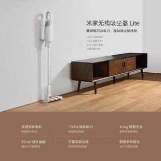 米家无线吸尘器Lite新品上线,只要499元