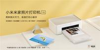 小米推出米家照片打印机1S:功能全面升级+599元